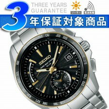 Seiko brightz men's wristwatch radio solar world time Darvish with image anime black SAGA160