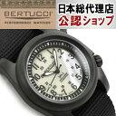 手表 - 【正規品】BERTUCCI ベルトゥッチ クォーツ デュアルライティングシステム メンズ腕時計 ステンレスケース ゴーストグレーダイアル ブラック ナイロンベルト BE-22028【あす楽】