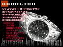 ハミルトン HAMILTON ジャズマスター オートクロノグラフ H32606185 メンズ 腕時計 ネコポス不可