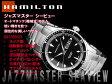 ハミルトン HAMILTON 自動巻き+手巻き式 メンズ機械式 ジャズマスターシービュー ブラックダイアル ステンレスベルト H37565131 腕時計 ネコポス不可
