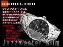 ハミルトン HAMILTON ジャズマスター スリム H38655185 メンズ 腕時計【あす楽】