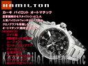 ハミルトン HAMILTON カーキ パイロット H64666135 腕時計 ネコポス不可【あす楽】
