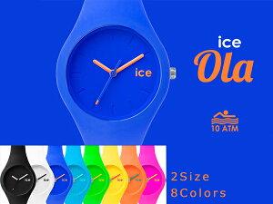 【2014新作】【商品レビューで3年保証】【ICE-WATCH】アイスウォッチアイスオラICE-OLAユニセックスサイズ腕時計ホワイトICEWEUSICE.WE.U.S