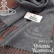 【送料無料】Vivienne Westwood 2018年新作 ヴィヴィアンウエストウッド ヴィヴィアン マフラー レディース ロゴ入り ストール 無地 グレー VV18-P401-GREY【あす楽】