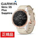 GARMIN ガーミン fenix 5S Plus Sapphire Rose