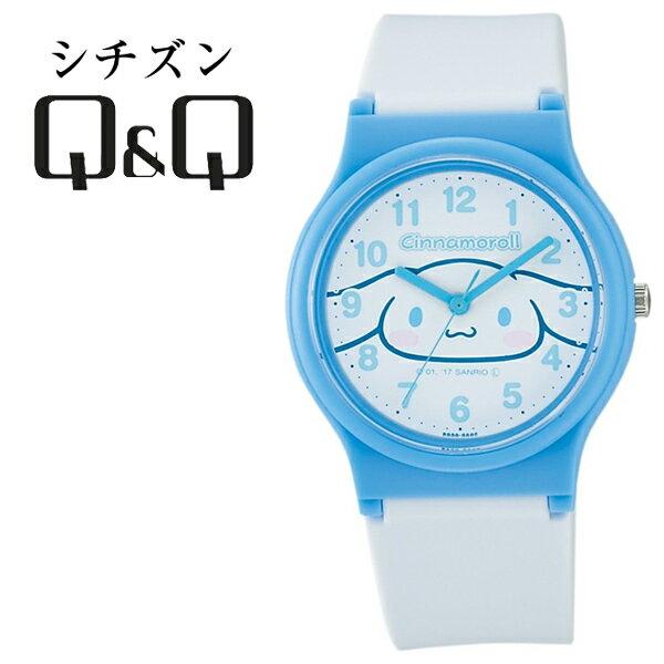 シチズン CITIZEN Q&Q キューキュー シナモロール クオーツ キッズ 腕時計 HC03-002