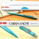 【CARAN d'ACHE】カランダッシュ 849 ボールペン 油性 ターコイズ NF0849-671