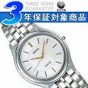 【SEIKO DOLCE&EXCELINE】セイコー ドルチェ クォーツ メンズ 腕時計 SACL009【ネコポス不可】