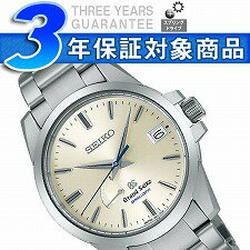 Grand SEIKO spring drive men watch SBGA079