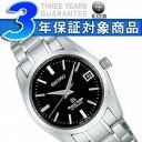 グランドセイコー メカニカル メンズ 腕時計 SBGR053グランドセイコー SBGR053