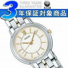 【SEIKO SPIRIT】セイコー スピリット クォーツ レディース 腕時計 SSDA002【ネコポス】 【送料無料】【3年保証】 セイコー スピリット SSDA002