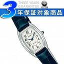 【SEIKO DOLCE&EXCELINE】セイコー エクセリーヌ クォーツ レディース 腕時計 SWDB063【ネコポス不可】