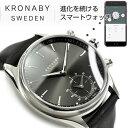 【KRONABY】クロナビー SEKEL セイケルシリーズ スマートウォッチ Bluetooth対応 クオーツ 43mm メンズ 腕時計 レザーベルト A1000-1904