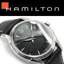 【HAMILTON】ハミルトン ジャズマスター ジェントクォーツ メンズ 腕時計 アナログ ブラックダイアル ブラックレザーベルト スイス製 H32411735【あす楽】