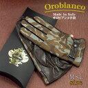 ショッピングイタリア 【送料無料】Orobianco オロビアンコ イタリア製 メンズ手袋 羊革 迷彩柄 カーキ×ダークブラウン M〜Lサイズ ORM-1534-8-5