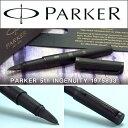 PARKER パーカー 5th INGENUITY インジェニュイティ 第5のペン(万年筆、ボールペン、ローラーボールどれとも違う!) 1975833 ディープ..