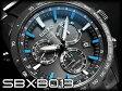 【SEIKO ASTRON】セイコー アストロン 第二世代 ソーラー GPS クロノグラフ メンズ 腕時計 SBXB013