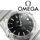 OMEGA オメガ コンステレーション 自動巻き シルバーステンレスベルト 123.10.35.20.01.001