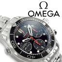 OMEGA オメガ シーマスター プロフェッショナル300 コーアクシャル 自動巻き機械式 クロノグラフ ブラックダイアル ステンレスベルト 212.30.42.50.01.001
