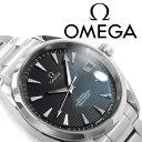 OMEGA オメガ シーマスター アクアテラ 自動巻き機械式 クロノメーター メンズ腕時計 ブラックダイアル ステンレスベルト 231.10.42.21.01.001【ネコポス不可】