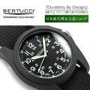 【正規品】BERTUCCI ベルトゥッチ クォーツ メンズ腕時計 ポリカーボネート オールブラック ナイロンベルト BE-13350【送料無料】【あす楽】