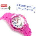 【CACTUS】カクタス クォーツ 電池式 アナログ キッズ こども 用 腕時計 カラフルインデックス ピンク CAC-62-M05 【ネコポス可】