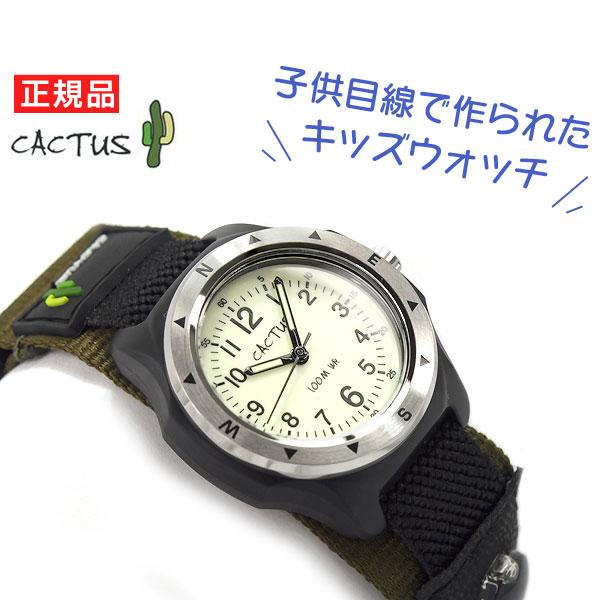 【CACTUS】カクタス ミリタリー クォーツ アナログ キッズ ベルクロ こども 用 腕時計 グリーン ブラック CAC-65-M12【ネコポス可】