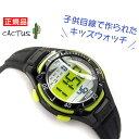 【商品動画あり】CAC-82-M01 CACTUS カクタス クォーツ デジタル 多機能 キッズ用 腕時計 ブラック