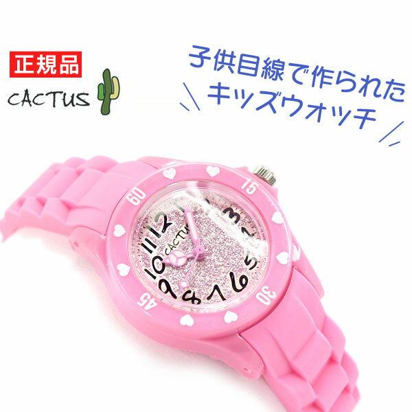 【CACTUS】カクタス クォーツ 電池式 アナ...の商品画像