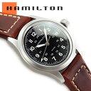 ハミルトン HAMILTON カーキ H68311533 腕時計 ネコポス不可