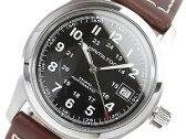 ハミルトン HAMILTON カーキ フィールド オート H70455533 腕時計 ネコポス不可