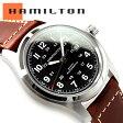 ハミルトン HAMILTON カーキ フィールド オート H70555533 腕時計 ネコポス不可