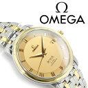 OMEGA オメガ デ・ヴィル 自動巻き機械式 ゴールドダイアル シルバー×ゴールド ステンレスベルト OMEGA.4374.11