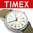 【並行輸入品】タイメックス ウィークエンダー セントラルパーク アナログ クォーツ 腕時計 アイボリーダイアル グリーン ナイロンベルト T2N651 T2N6...