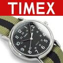 【並行輸入品】タイメックス ウィークエンダー セントラルパーク アナログ クォーツ 腕時計 ブラックダイアル グリーン×ブラック ナイロンベルト T2P236 T2P236-H【ネコポス不可】【あす楽】