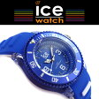 【商品レビューで3年保証】 ICE WATCH アイスウォッチ ICE AQUA アイスアクア アンパロ AMPARO クォーツ メンズ レディース 腕時計 38mm ブルー AQAMPSS AQ.AMP.S.S.15 【正規品】【あす楽】