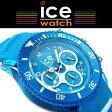 【商品レビューで3年保証】 ICE WATCH アイスウォッチ ICE AQUA アイスアクア クロノ マリブ chrono MALIBU クォーツ メンズ レディース 腕時計 43mm ブルー AQCHMALUS AQ.CH.MAL.U.S.15 【正規品】