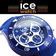 【商品レビューで3年保証】 ICE WATCH アイスウォッチ ICE aqua アイスアクア chrono MARINE クロノマリーン クォーツ メンズ レディース 腕時計 クロノグラフ 43mm ネイビー ブルー AQCHMARUS AQ.CH.MAR.U.S.15 【正規品】