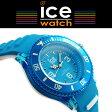 【商品レビューで3年保証】 ICE WATCH アイスウォッチ ICE AQUA アイスアクア マリブ MALIBU クォーツ メンズ レディース 腕時計 38mm ブルー AQMALSS AQ.MAL.S.S.15 【正規品】