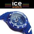 【商品レビューで3年保証】 ICE WATCH アイスウォッチ ICE AQUA アイスアクア マリン MARINE クォーツ メンズ レディース 腕時計 38mm ブルー AQMARSS AQ.MAR.S.S.15 【正規品】【あす楽】