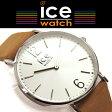 【商品レビューで3年保証】 ICE WATCH アイスウォッチ ICE CITY アイスシティ 36mmサイズ クォーツ メンズ レディース 腕時計 シルバー ブラウン CHLBBEL36N CHL.A.GLA.36.N.15 【正規品】