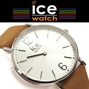 【動画あり】【500円OFFクーポン配布中】【商品レビューで3年保証】【ICE-WATCH】アイスウォッチICE-CITYアイスシティ36mmサイズクォーツメンズレディース腕時計シルバーブラウンCHLBBEL36NCHL.A.GLA.36.N.15【正規品】【ネコポス不可】【あす楽】