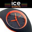 【おまけ付き】ICE WATCH アイスウォッチ ice duo アイスデュオ ダークグレー オンブルオレンジ バイカラー クォーツ 腕時計 メンズ レディース 40mm ユニセックス DUOOOEUS DUO.OOE.U.S.16 送料無料 【国内正規品】