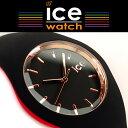 Ice-007236-a