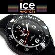 【おまけ付き】 ICE WATCH アイスウォッチ ice sixtynine アイスシックスティナイン クォーツ 腕時計 メンズ レディース 43mm ミディアム ブラック BLACK 007277 送料無料 【国内正規品】【あす楽】