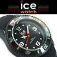 【おまけ付き】 ICE WATCH アイスウォッチ ice sixtynine アイスシックスティナイン クォーツ 腕時計 メンズ レディース 43mm ミディアム グレー アンスラサイト 007280 送料無料 【国内正規品】【あす楽】