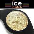 【商品レビューで3年保証】【ICE-WATCH】アイスウォッチ アイスグリッター ICE GLITTER クォーツ スモールサイズ 腕時計 ブラックゴールド ICEGTBGDSS【正規品】【ネコポス不可】