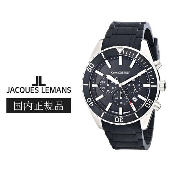 【JACQUES LEMANS】ジャックルマン Kevin COSTNER クォーツ メンズ アナログ 腕時計 KC-104A 【正規品】【送料無料】ジャックルマン JACQUES LEMANS Kevin COSTNER クォーツ メンズ アナログ 腕時計