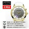 【ROMAGO】ロマゴ アトラクションシリーズ Attraction series 内蔵イルミネーション メンズ 腕時計 ホワイト RM067-0162ST-WH