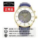 【ROMAGO】ロマゴ ヌメレーションシリーズ Numeration series 内蔵イルミネーション メンズ 腕時計 ブルー RM068-0053ST-GDBU